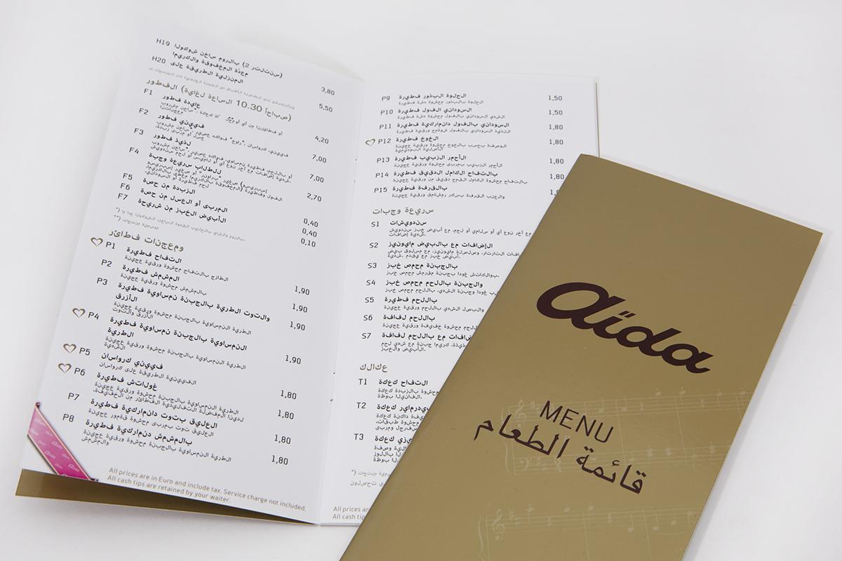 Speisekarte Arabisch